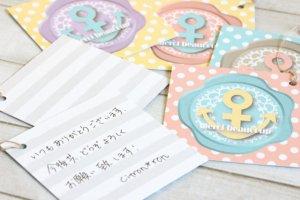 画像3: 【はがき1/6☆10枚入(60枚分)/両面】 タグ/台紙/カード/イカリ封蝋風