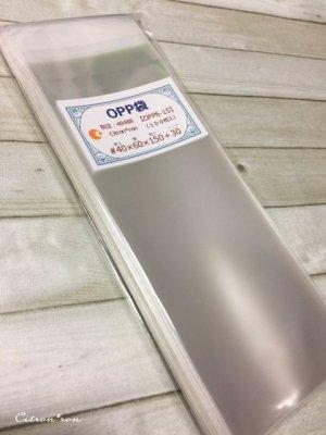 画像1: 透明OPP袋テープ付き (◆OPP6-15/厚口#40)